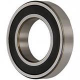 High Quality Grade Chrome Steel Pillow Block Bearings/ Ball Bearings/Taper Roller Bearing/Bearings (ISO certificate) /Insert Bearings (UC205 UC206 UC207)